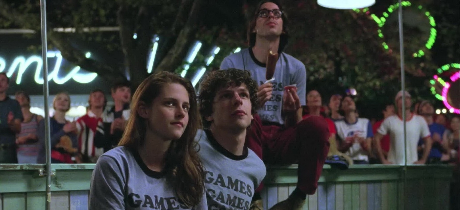 adventureland screenshot