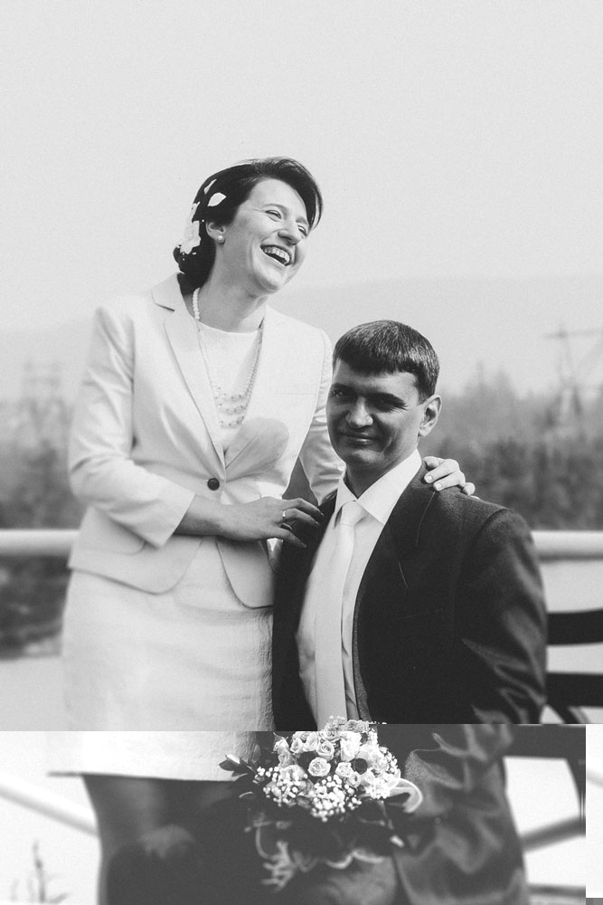 Russian couple in love