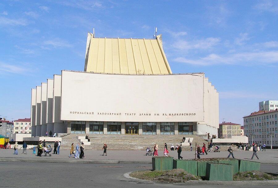 The Norilsk Polar Drama Theatre