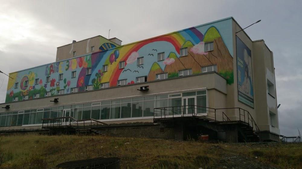 Norilsk life expectancy - Norilsk Interdistrict Children's Hospital