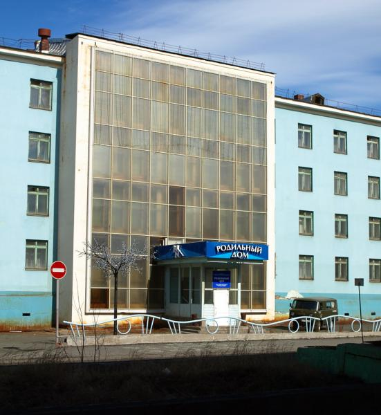 Norilsk health - Norilsk City Hospital No. 2