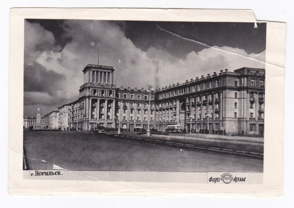 Norilsk, Russia nostalgia - Vintage postcards