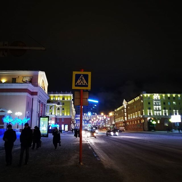 Life in a not so closed city: Norilsk