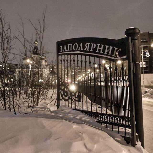 Warm Norilsk city with love