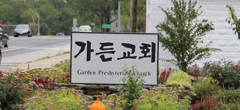 Garden Church Streen View