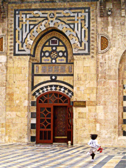 Stone and Tile Work in Damascus