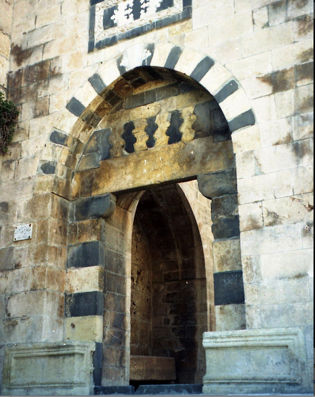 Entry doorway to the Aleppo Citadel (before destruction)
