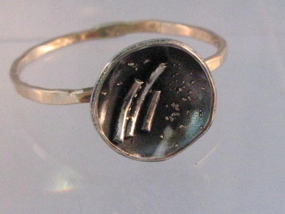 Lotus Ring. 14k Yellow Gold, Sterling Silver, 22k Gold. 2012