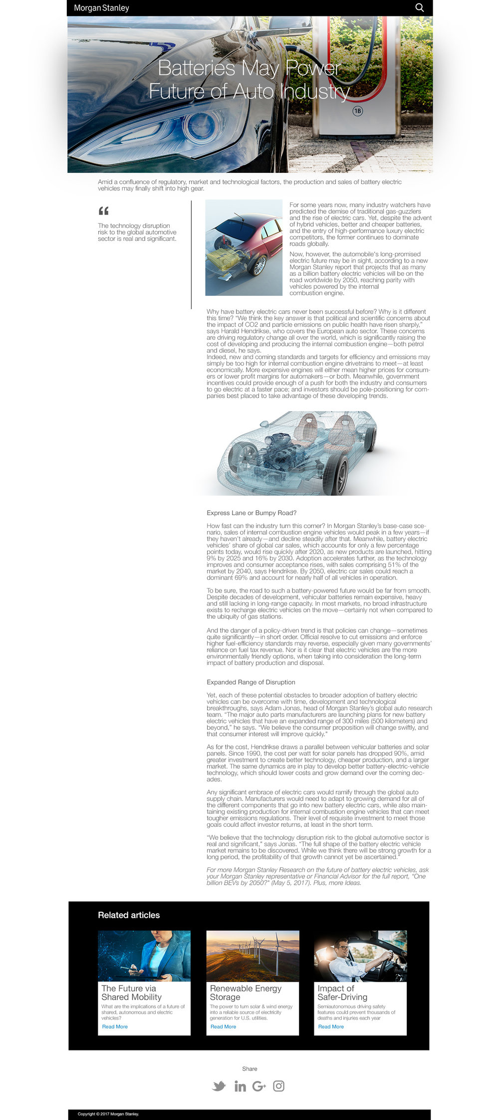 Morgan Stanley — Barsha KC Pant