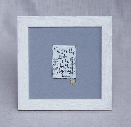 Mi gerddaf gyda thi\' Enamel plaque frame — buddug