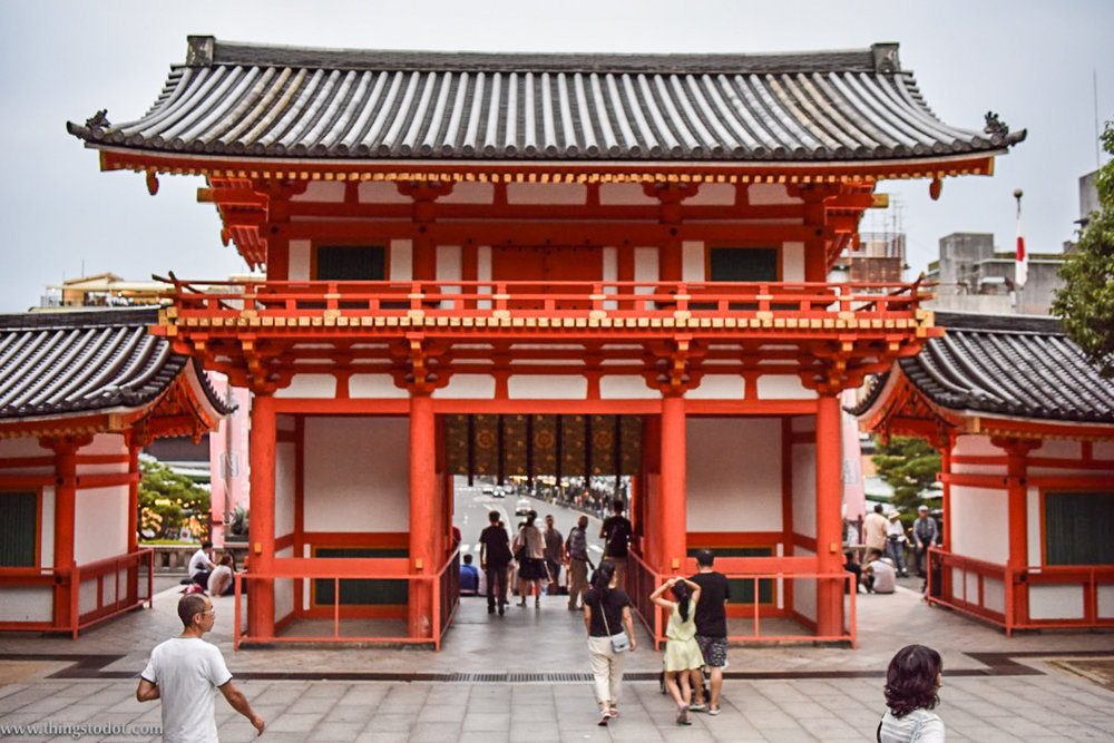 Yasaka Shrine, Kyoto, Japan. Photo: Gunjan Virk. Image©www.thingstodot.com.