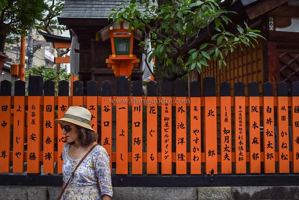Shirakawa, Kyoto