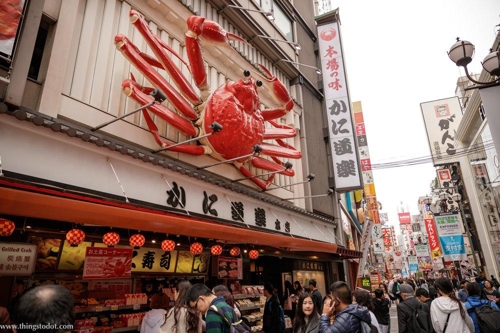 Dotonbori,Osaka. Photo: Kosuke Arakawa (www.kosukearakawa.com). Image©www.thingstodot.com.