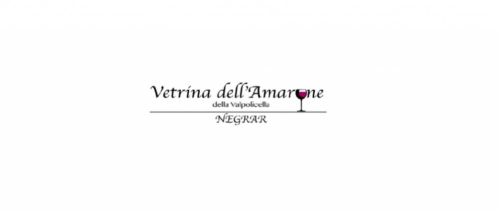 vetrina_dell_amarone.png