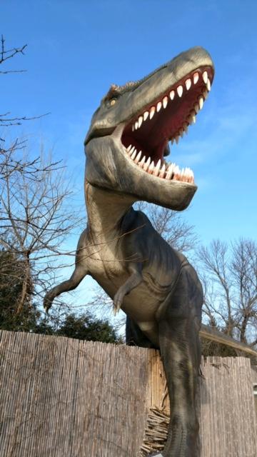 Dinos Alive1.jpg