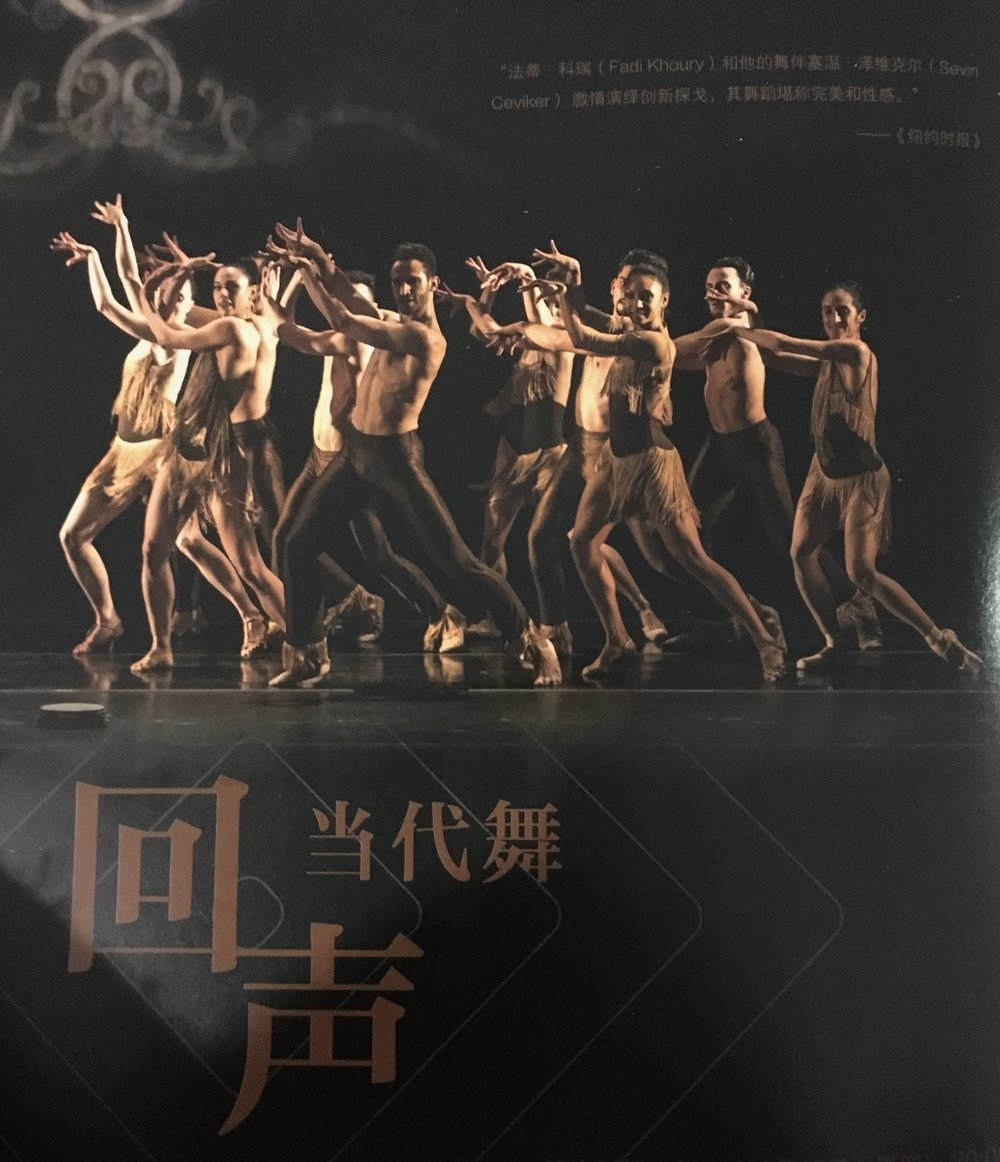 China Tour with FJK Dance - I had the honor to tour in China for two months in 2017. The company, led by Fadi J. Khoury fuses ballet, contemporary, ballroom and middle eastern dance. We were priviledged to set foot on some of the biggest theaters in the world and dance for 31 different audiences.