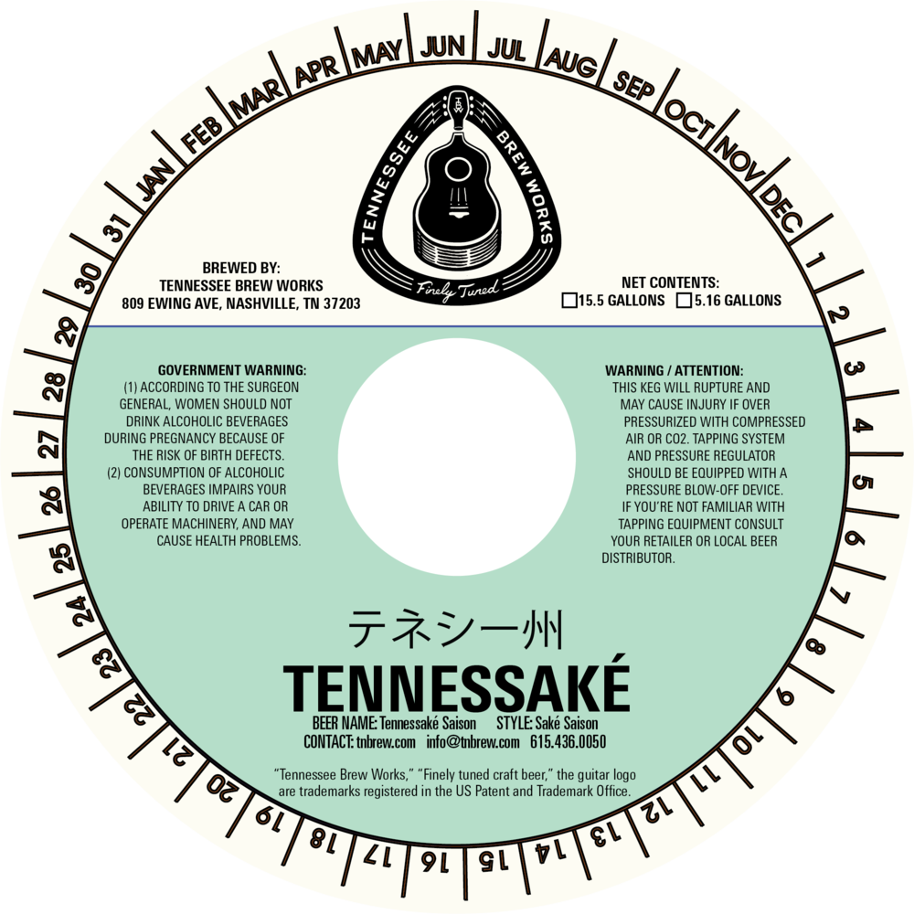 TBW-Tennessaké_keg_collar_2016_WEBSITE.jpg