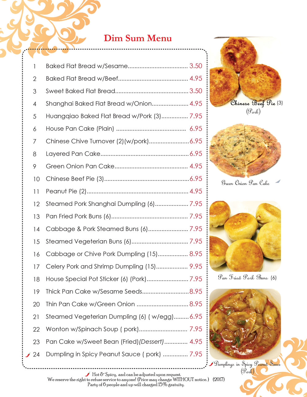 English menu book 1-2.jpg