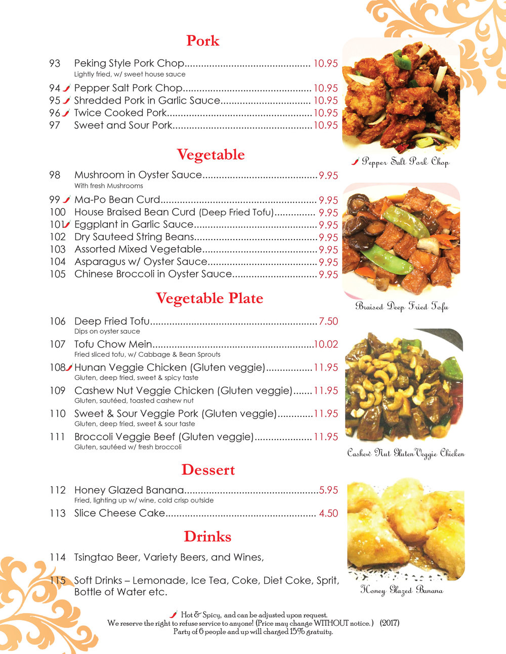 English menu book 6-2.jpg