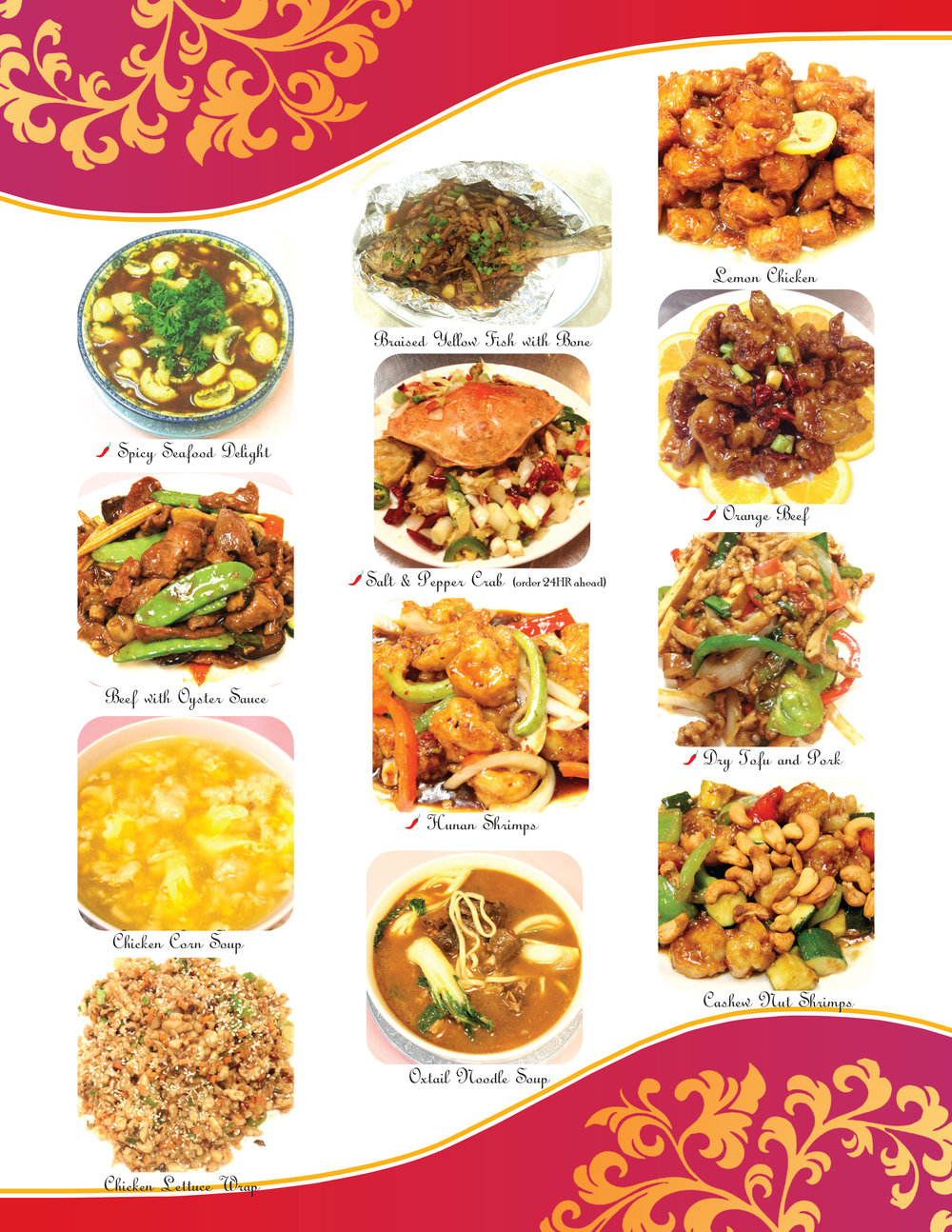 English menu book 7-3.jpg