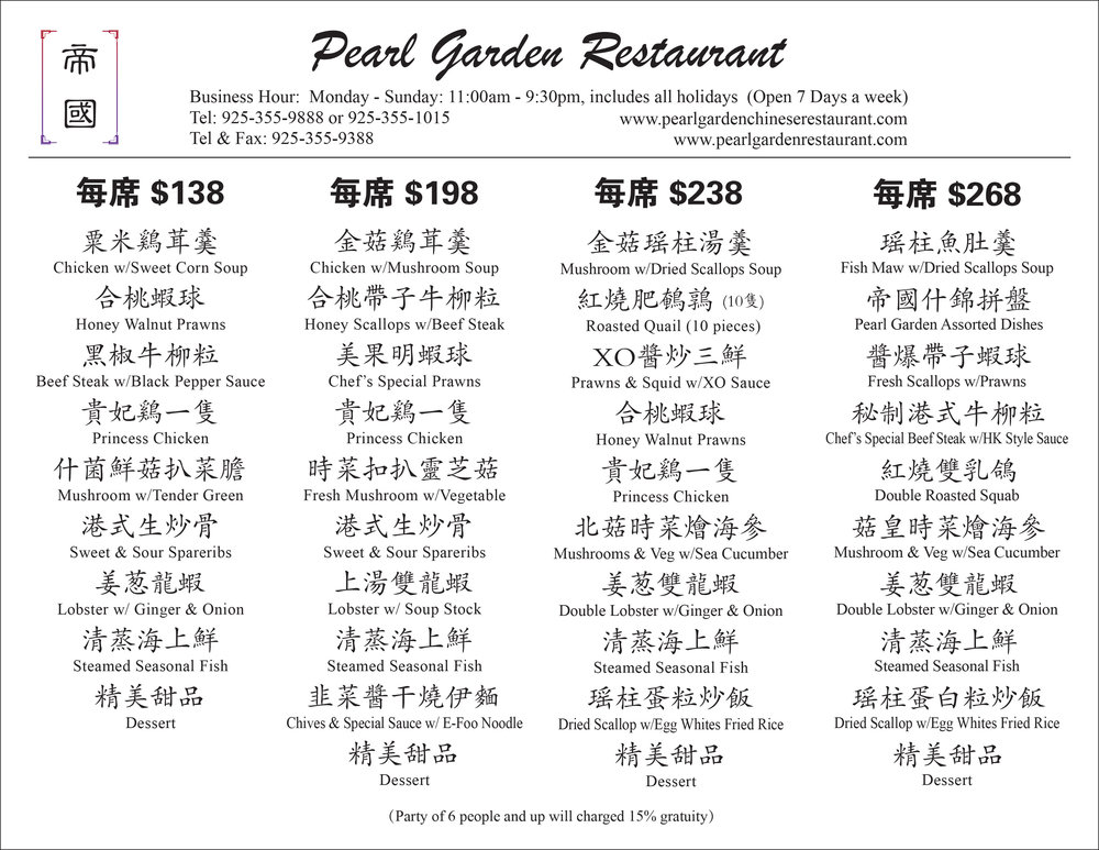 table menu-1-2.jpg