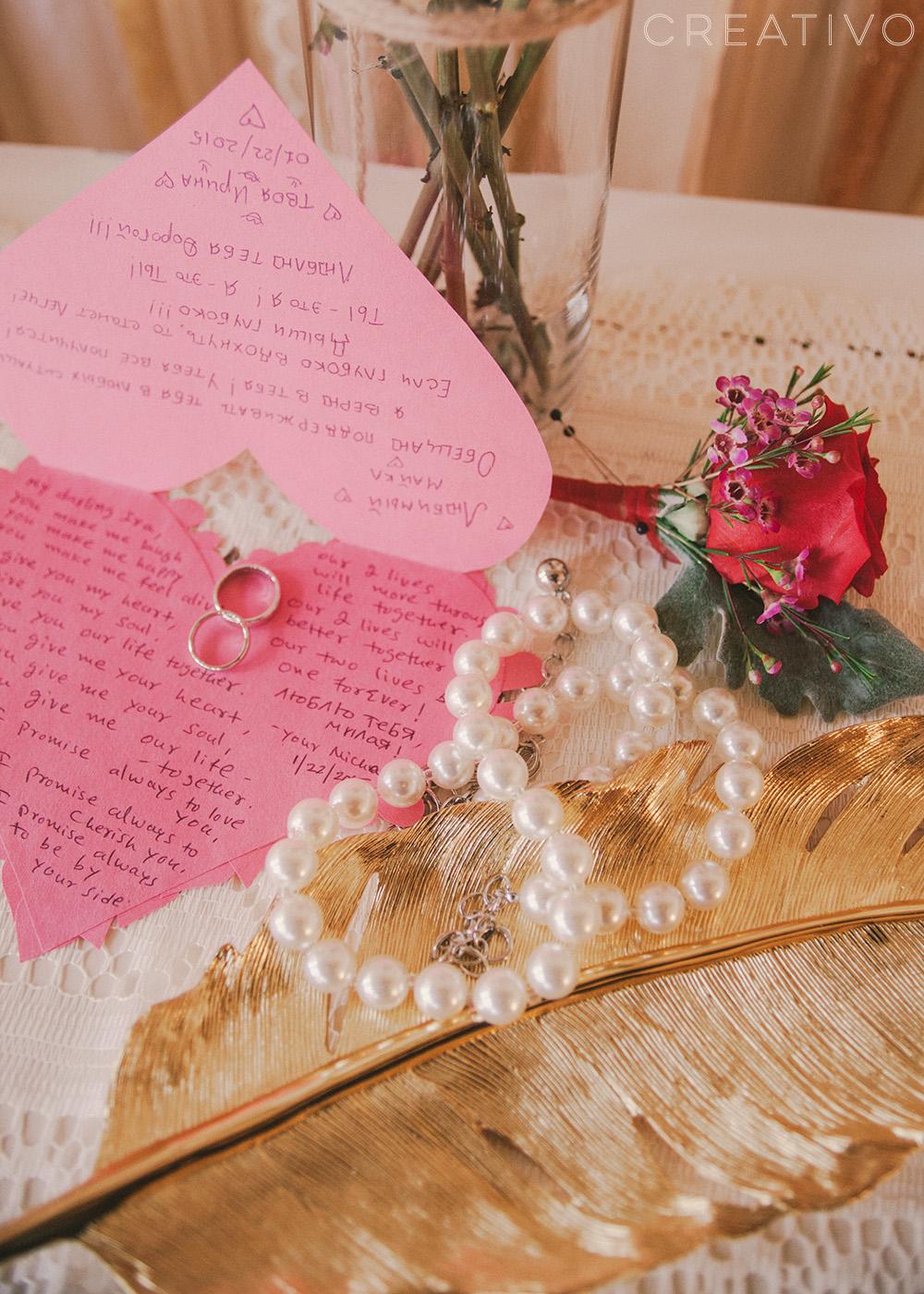 valentines-vows-Creativo.jpg