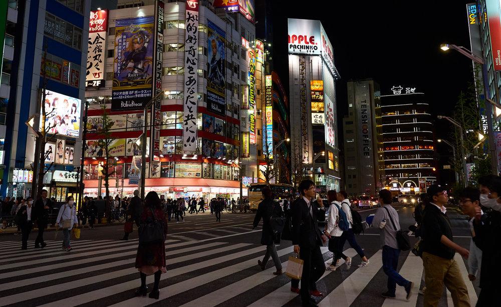 Tokio_Akihabara_3_kom.jpg