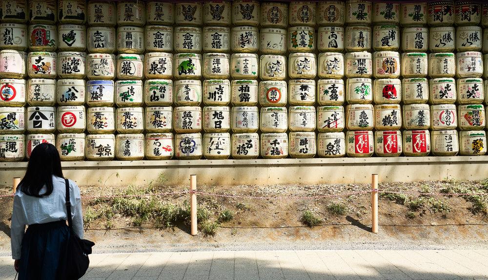 Tokio_Park_7_Sakefaesser mit Frau_kom.jpg
