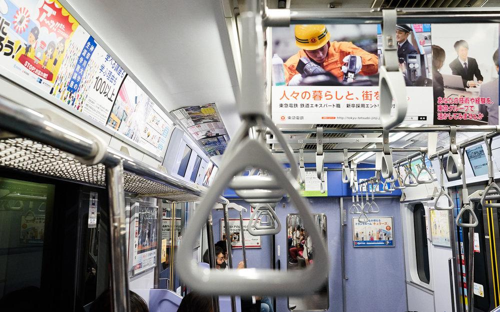 Tokio_Ubahn_4_drinnen_kom.jpg