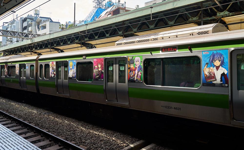 Tokio_Yamamote Line_kom.jpg