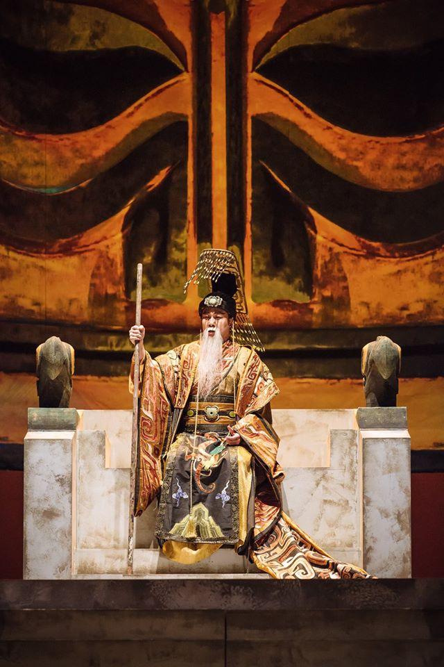 Turandot (Puccini)