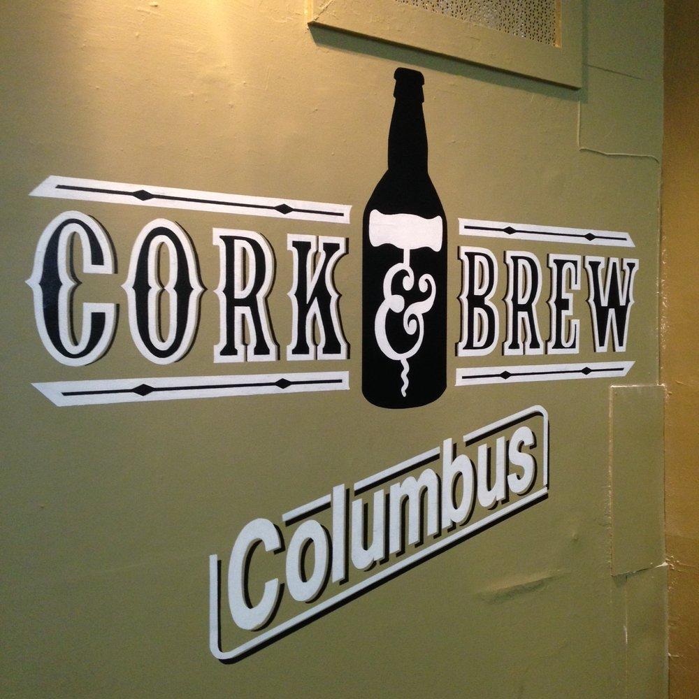 Interior Logo | one-shot enamel | Cork & Brew Carryout |Columbus, OH