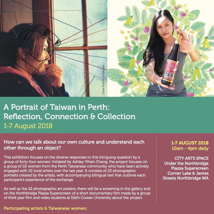 1st - 7th August 2018  A Portrait of Taiwan in Perth: Reflection, Connection, & Collection at City Arts Space
