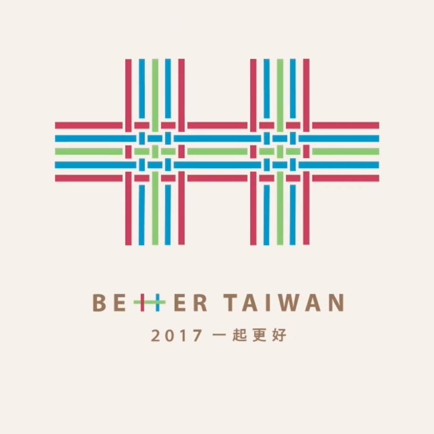 2017 Better Taiwan