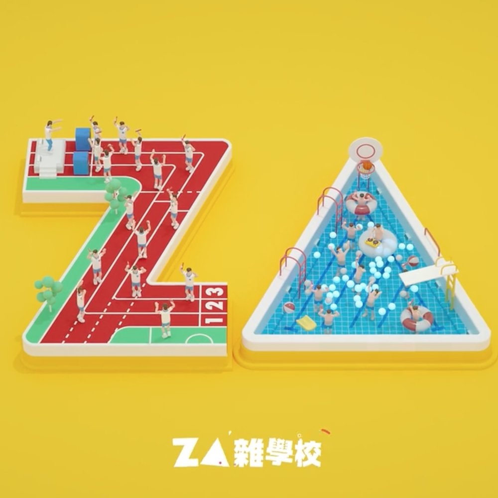 2017 ZA Share Ident