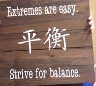 Balance -Japanese.jpg