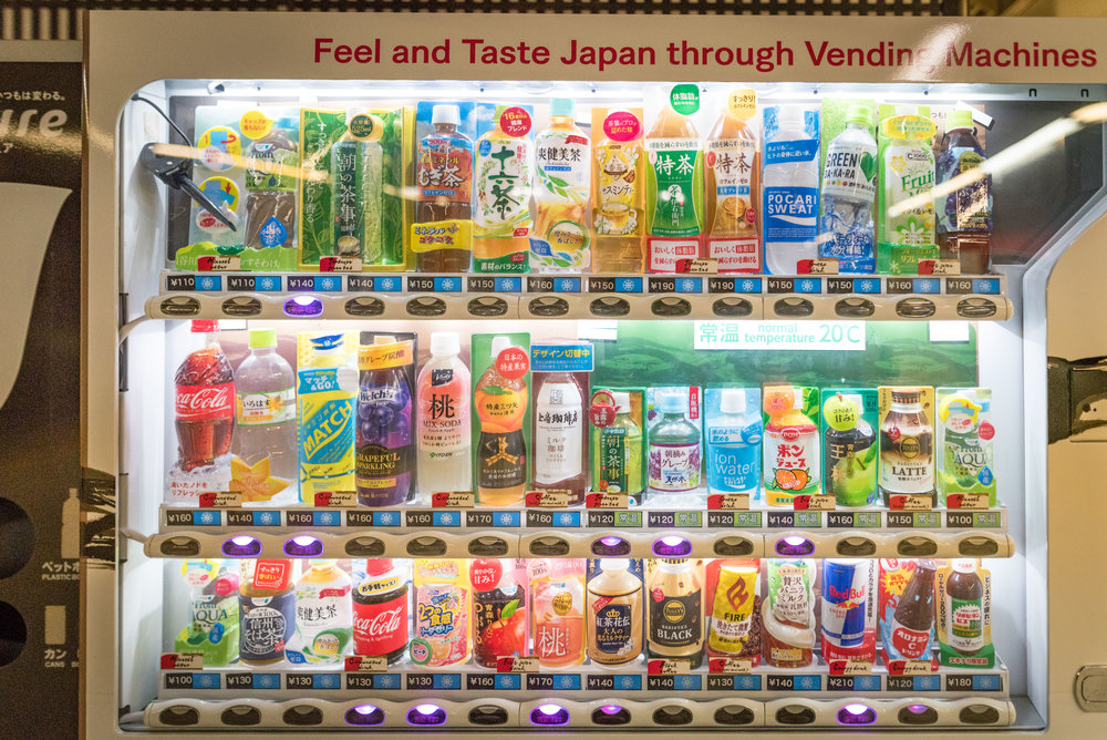 Vending machines are kind of a big deal in Japan.