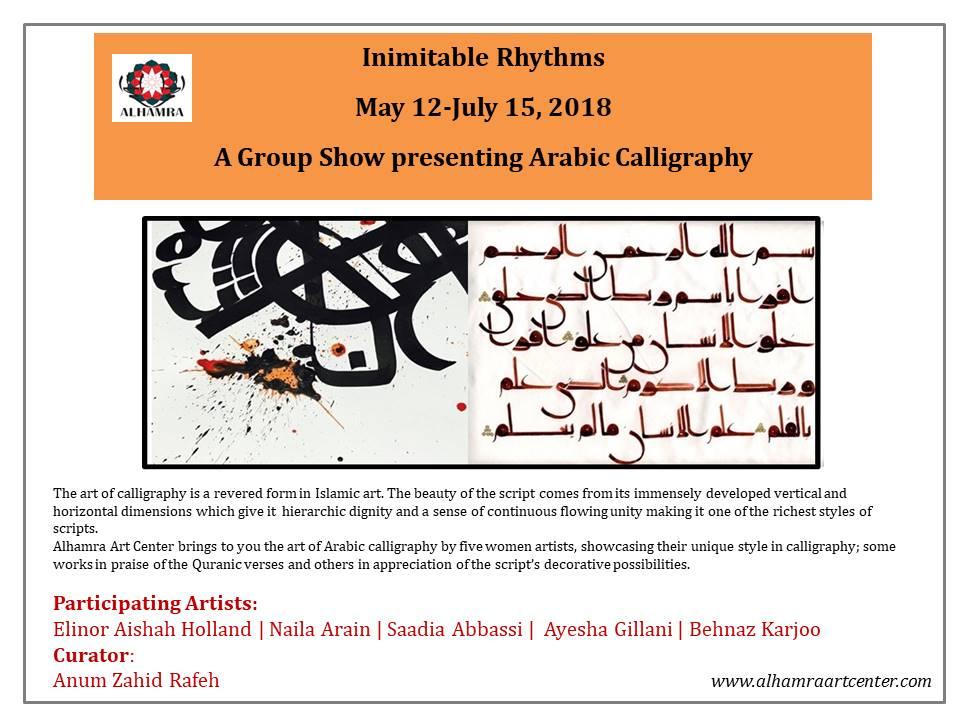 Calligraphy 2018 Flyer.jpg