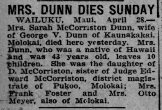 Death notice of Sarah McCorriston, 1924