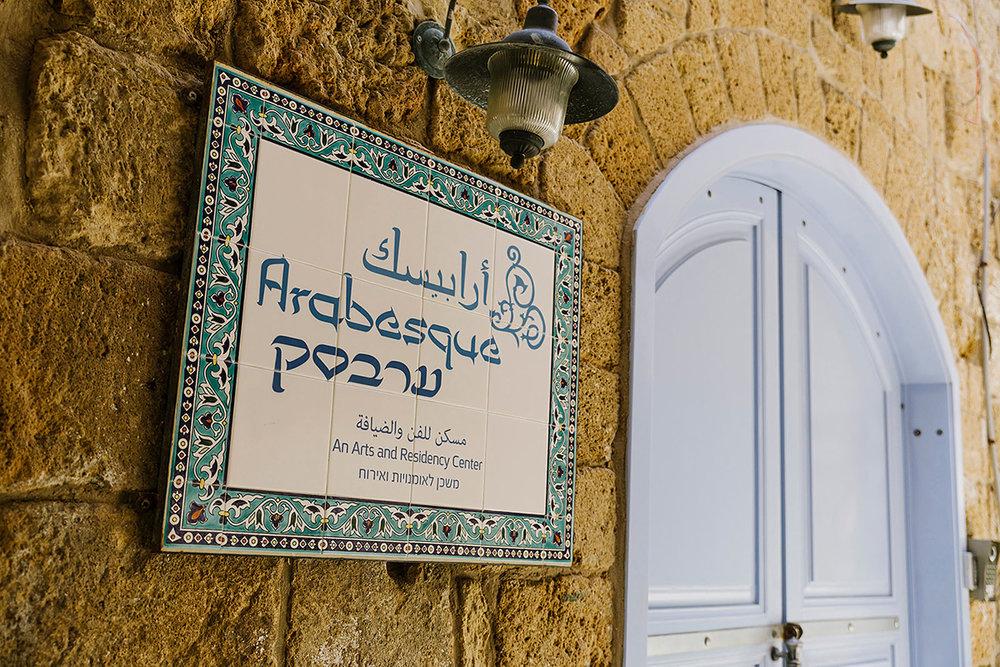 MakeEatMagazine_Travel_Best_Akko_hotels_Arabesque_02