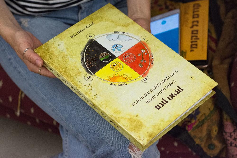 Uri Mayer-Chissick, book, Neve Eitan, local leaders, food history