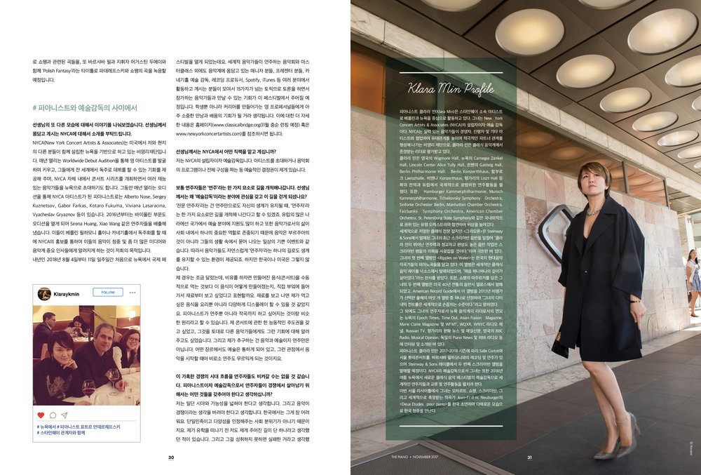 "The Piano - Cover story and interview ""What the generation wants: Creative Artist Klara Min"""
