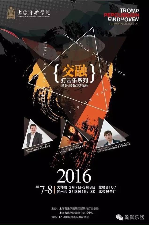 China+poster.jpg