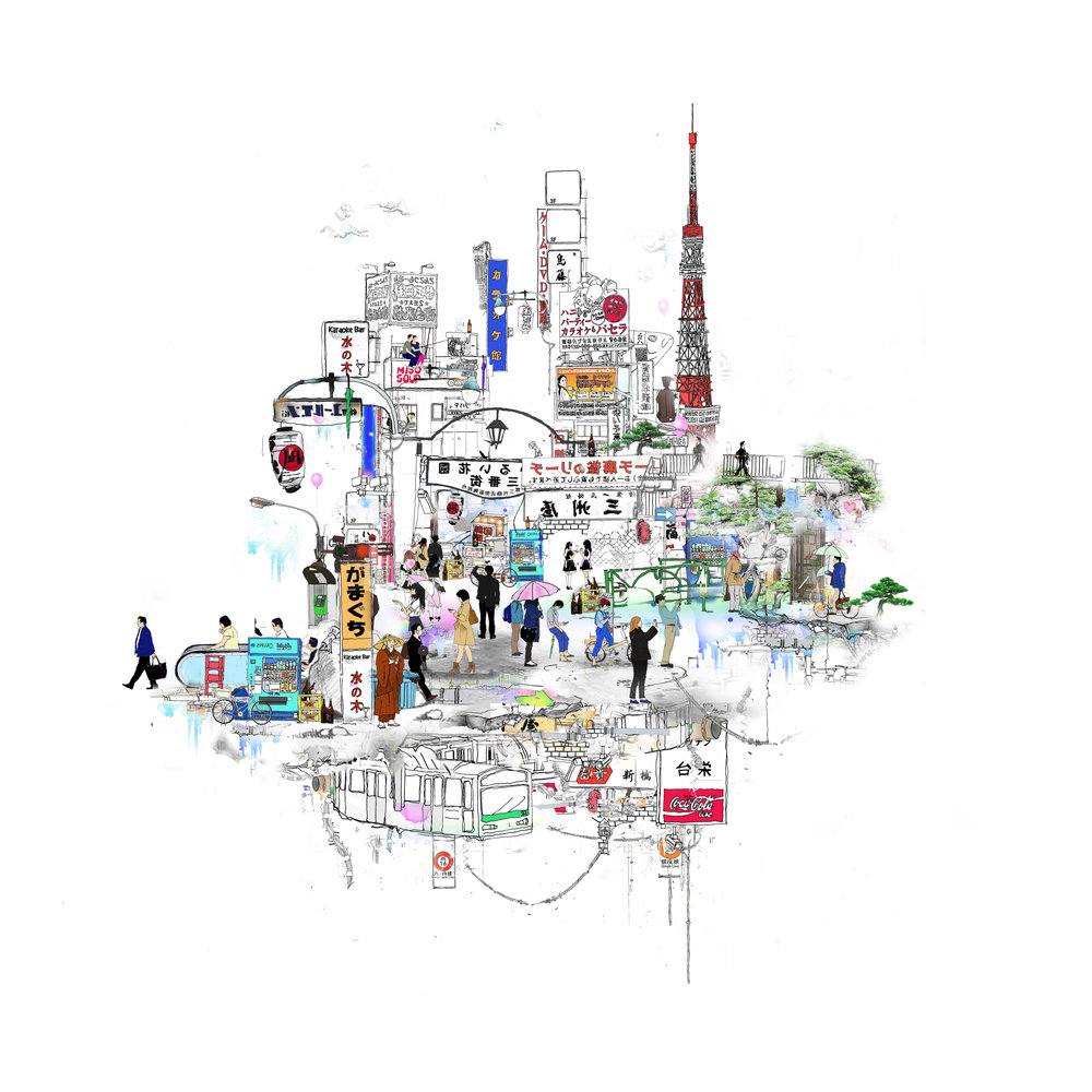 A taste of Tokyo 2016
