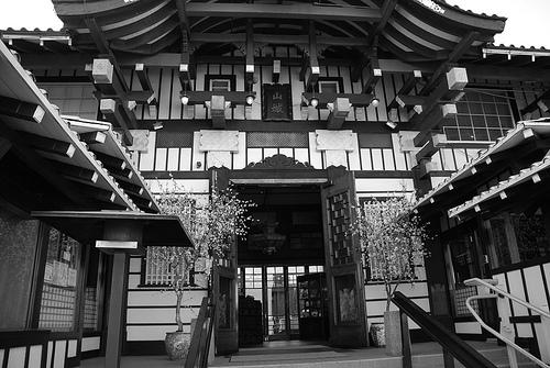 Yamashiro entrance.jpg