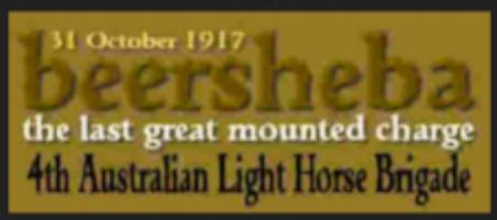 Beersheba-banner.png