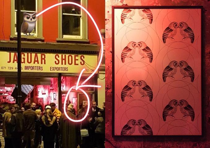 sweet 16 . jaguar shoes collective . 11.17