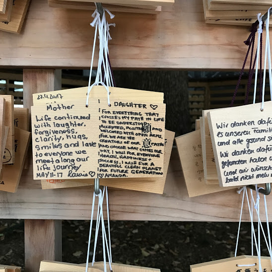 At the Meiji Shrine, people can write on wooden tablets their prayers, wishes and gratitude in the world for the universe. As I've mentioned in posts before, I love installations that gather people's most inner and vulnerable thoughts together from all over the world! This mother/daughter one stuck out to me as it was right after Mother's Day and also for the beautiful messaging. The daughter asking for hugs and smiles and loves with everyone she meets! The mother asking for acceptance, open arms, happiness and a clean planet!! I LOVE! What a vision for the future.
