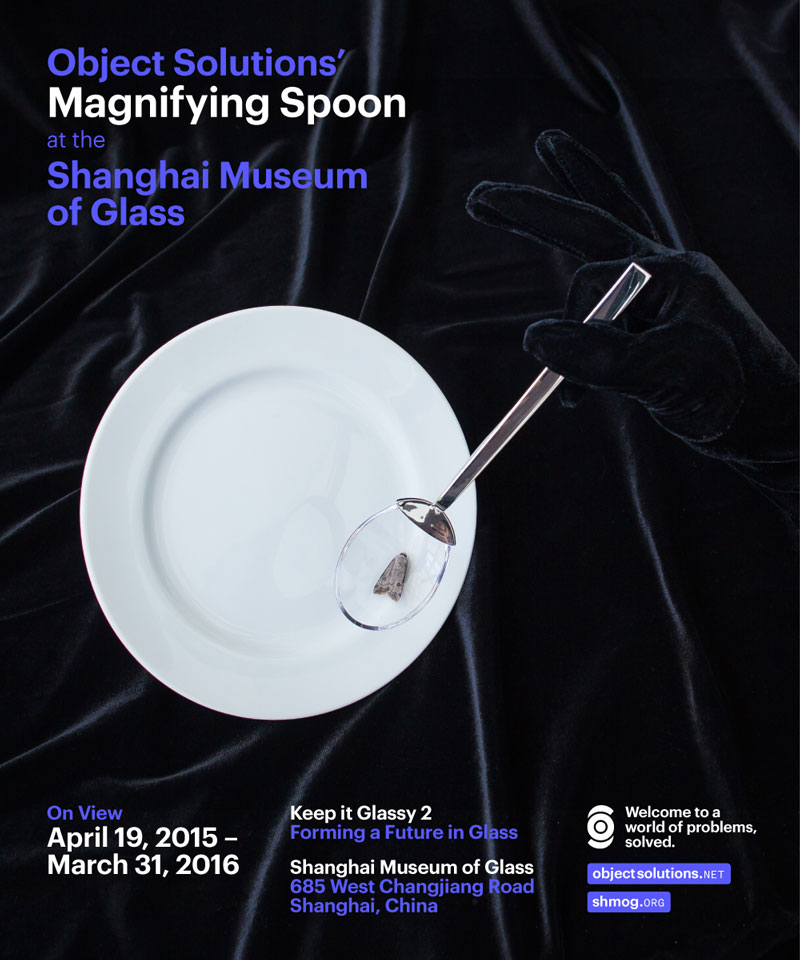 object-solutions-magnifying-spoon-shanghai-museum-of-glass-web.jpg