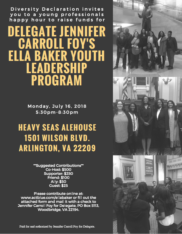 Ella Baker Youth Leadership Program Flyer.png
